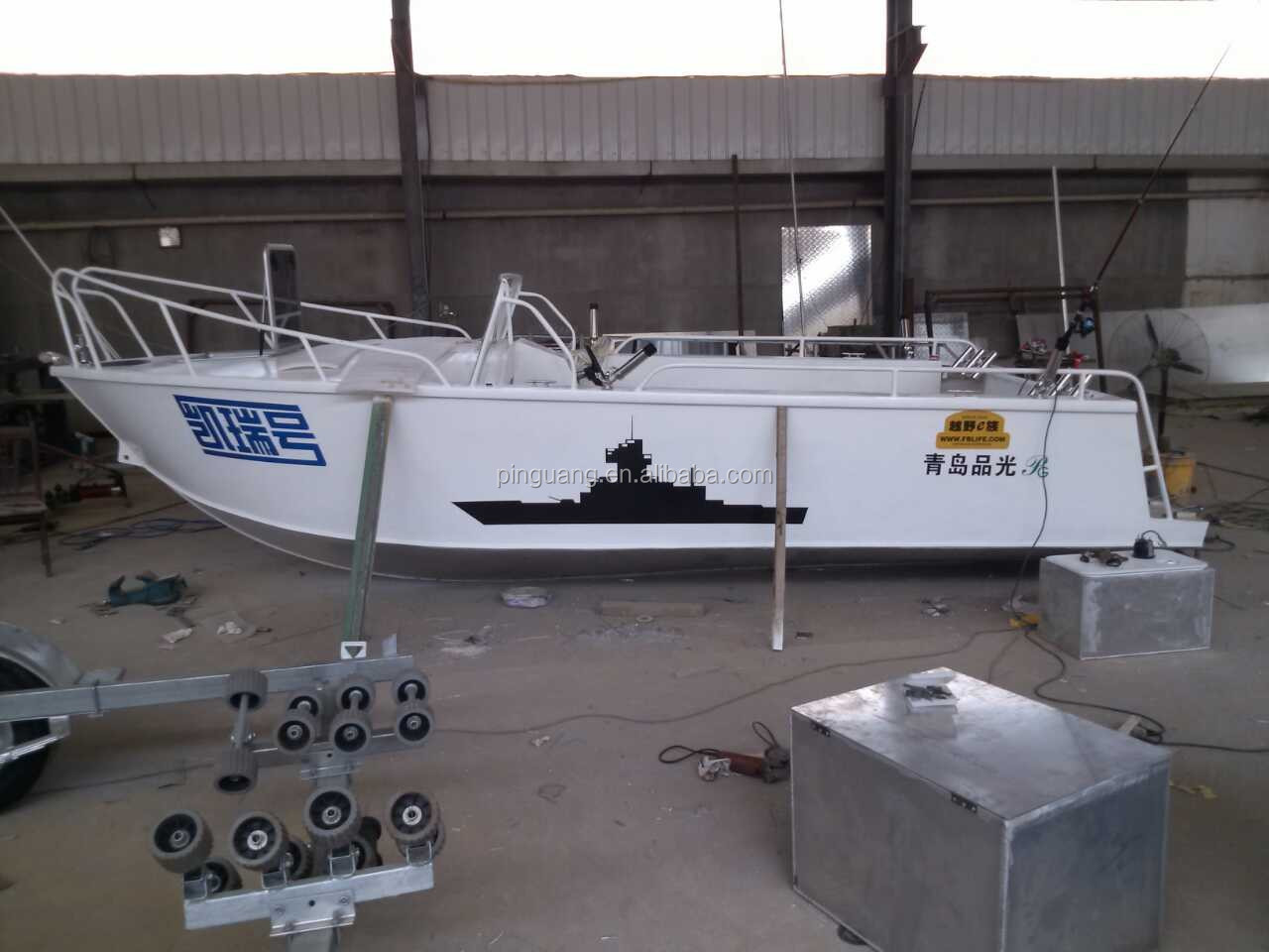 20ft aluminum used cheap fishing boat for sale buy for Used aluminum fishing boats for sale in michigan