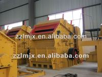 China electricity saving pf series impact crusher with ISO&CE&SGS approved