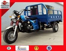 Africa farming 3 wheel reverse pedal three wheel 150cc cargo tricycle