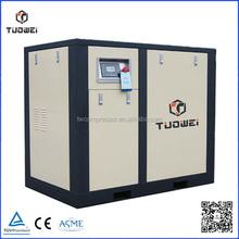 Compressor Machine 10 bar 300 cfm Air Ccompressor