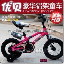 freestyle royalbaby ligero bicicleta de los niños de aluminio con marco de aleación y ruedas de entrenamiento