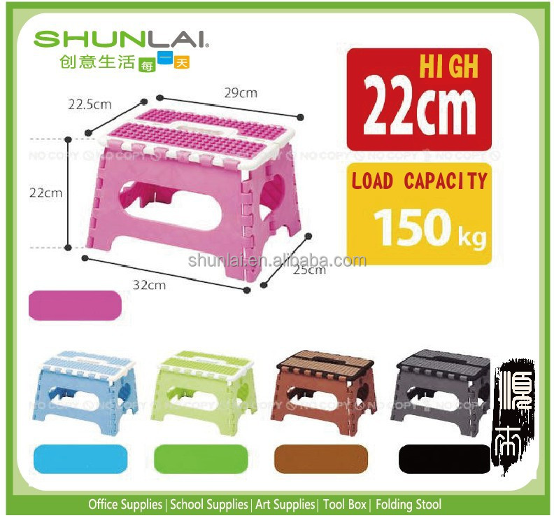 Anti Slip Plastic Folding Step Stool Foldable Stool