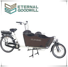 Electric cargo bike UB9016E inter 7 speeds cargo bicycle 20/26 inch electric 2 wheel bicycle for adult