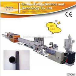 Fosita PE PP PPR tube production machines