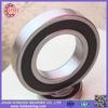 607 Bearing, Miniature Ball Bearing 607, Mini Deep Groove Ball Bearing with High Precision