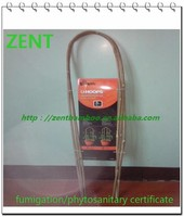 ZENT--118 Bamboo Hoops for plant support (U-shape bamboo trellis )