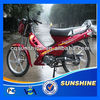 SX110-6A Best Selling Small Displacement Low Fuel Consumption Motorcycle