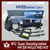 High Quality 18 Months H13 9007 H4 h/l HID beam xenon Bulbs With Canbus Slim HID Ballast