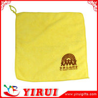 YM016 microfiber towel for car cleaning