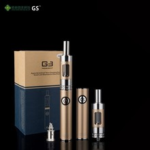 2015 GS G3 newest electonic cigarette kit world first dual charging passthough system e cig