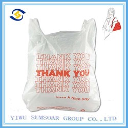 HDPE Custom printed plastic shopping bag
