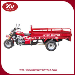 2015 Cheap wholesale air-cooled gasoline engine five wheel motorcycles kavaki brand hot sale in Guangzhou
