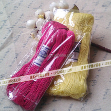 cross stitch supplies wholesale high quality Royalbroider cross stitch thread of 100meters/piece