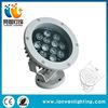 Customized best sell high power 12w led flood light bulb