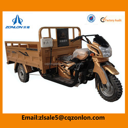 150cc 3 Wheel Motorcycle Cheap Cargo Tricycle For Sale