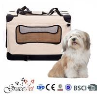 Indoor/Outdoor Pet Home, Fabric pet carrier
