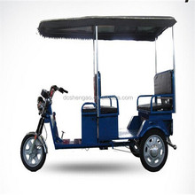 tricycle supplier from China
