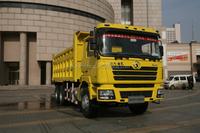 Top brand for sale 45 tons 6*4 shcman dump truck