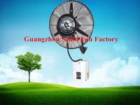 """26"""" 30"""" Industrial wall water mist system water spray fan"""