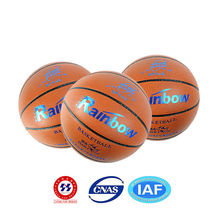 plush basketballs 548