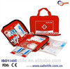 military first aid kit emergency supply medical first aid kits with CE certificate