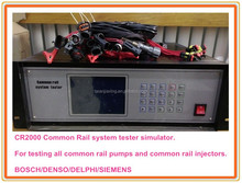 CR2000J High pressure common rail system test instrument, diesel fuel injection pump diagnostic tool.