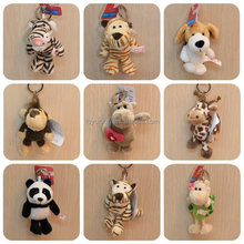 China plush toy NICI series stuffed husky toy for kids