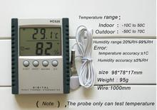 feilong esterno termometro digitale igrometro