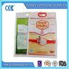 vacuum food storage bag/storage vacuum bag/vacuum bag wholesale