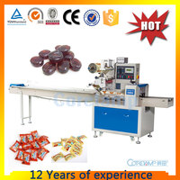 High speed sweet candy packing machine KT-250