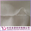 2013 The popular Laminated composite fabrics for Baby diapers