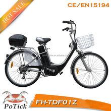 Motorcycle Best Cheap lady electric city bike 250w