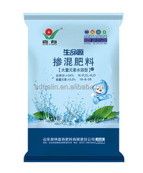 Fulvic Acid Water Soluble Series NPK Fertilizer, Suitable for Field and All Kinds of Economic Crops