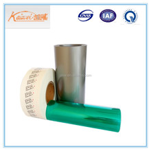 pvc/pvdc plastic sheets in roll