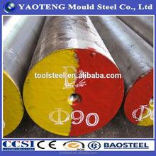 factory price esr+lf+vd d2 tool steel