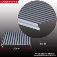 distinctive C shape aluminum ceiling Tile With High Quality