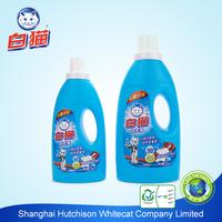 Liquid Laundry Detergent 1kg/2kg