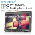 Feelworld 1280*800 slim design sete polegadas pequeno monitor de lcd com hdmi av entrada de verificação de campo