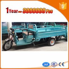 low noise enclosed electric delivery trike for sale with canopy