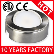 """Chrome Sunny LED 2.5"""" Round Puck Recessed Mount Light Fixture"""