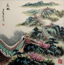 Hand Paint Chinese Silk Picture