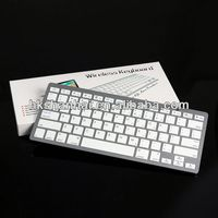 2.4g mini fly air gyro mouse wireless keyboard