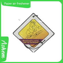 hot sell car perfume manufacturer paper car fragrance air freshener with customized design, DL094