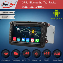 """8"""" Capacitive Touch Screen Bt Android 4.4.4 System Car Dvd Gps 3g Wifi Bt HiFi Multimedia System Bt"""