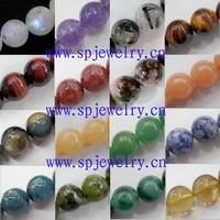 gemstone loose beads, round 4-16mm, 16-inch per strand