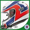 carbon fiber motorcycle racing helmet, vintage helmet with high security