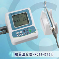 Denjoy Dental Root Canal Treatment Endo Motor Endodontic RCTI-DY(I) Dental endodontic products