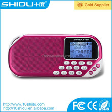 Factory wholsale 1.4 inch good digital player portable card speaker with FM radio