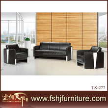 PU,PVC, leather arab systel sofa suite 3 seater+2 seater+ armchair TX-277
