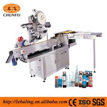 Alibaba China Sticker Printing Machine For Oral Liquid Bottles/Adhesive Labeling Machine